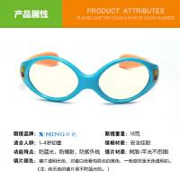 防辐射眼镜 硅胶软质儿童防蓝光眼镜 电脑护目镜夹片