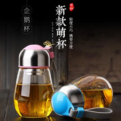水杯便携玻璃杯泡茶杯子玻璃水杯创意家用茶杯个性企鹅杯