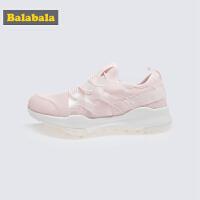 巴拉巴拉女童运动鞋儿童鞋子新款春秋小童透气一脚蹬时尚童鞋