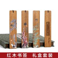 红木书签彩绘岁寒三友精美礼物中国风复古典古风书签木质
