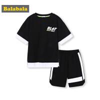 巴拉巴拉童装男童套装儿童两件套夏装2019新款中大童纯棉运动服潮