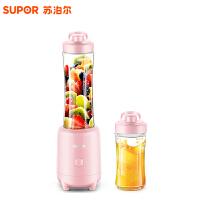 苏泊尔(SUPOR)榨汁机JE18-300家用果汁机 一机双杯 健康出行 易携带多功能便携式随行杯迷你搅拌机 粉红色