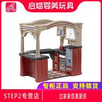 STEP2原装进口儿童玩具女孩过家家仿真厨房做饭工具餐具套装