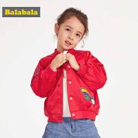 巴拉巴拉童装儿童外套女童棒球服春季2019新款小童宝宝韩版上衣潮