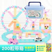 儿童积木玩具塑料拼装大颗粒插1-2周3岁6-7-8-10男孩宝宝礼物 2.5CM轨道积木/200粒(送电动车 +贴纸+