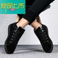 新品上市男鞋冬季韩版潮流百搭18新款男士休闲鞋子板鞋潮鞋男 黑色