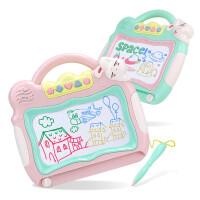 贝贝鸭益智儿童画板磁性写字板笔彩色小孩幼儿磁力宝宝涂鸦板玩具