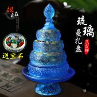 八吉祥琉璃曼扎盘藏传佛教用品密宗法器佛具佛堂供修曼茶罗蓝色