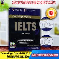 环球雅思正版 Cambridge English IELTS 9 剑桥雅思真题9 剑桥雅思全真试题9 雅思标准教材 含
