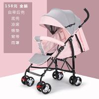 婴儿推车可坐可躺超轻便携式迷你小宝宝伞车可折叠简易儿童手推车YW178 全躺藕粉配雨罩 100度至175度躺
