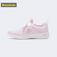 巴拉巴拉儿童童鞋大童女鞋运动鞋新款夏季透气休闲一脚蹬鞋子