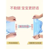 透气尿布兜新生婴儿固定带尿裤尿片介子防水可洗子布夏季薄
