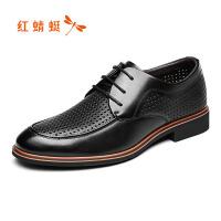 红蜻蜓男鞋休闲皮鞋夏季休闲鞋子男WTL7126