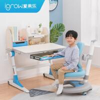 爱果乐儿童学习桌小学生桌椅套装家用升降写字书桌【小户型专属】