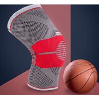 男女款运动护膝护具弹簧舒适透气新款登山护膝