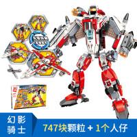 儿童益智玩具动漫卡通爆速游侠兼容乐高拼装玩具男孩子拼插变形金刚组装机器人4-7-9-12岁