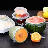 3-9套-硅胶保鲜盖碗盖密封冰箱保鲜膜厨房保鲜盖食品级硅胶盖碗盖密封膜盖子家用通用保险拉伸器