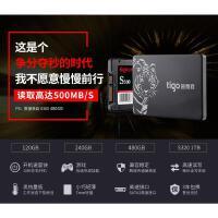 tigo/金泰克 S300 120G 240G 256G 480G SSD固态硬盘台式机笔记本