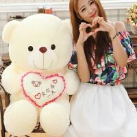 生日礼物泰迪熊公仔毛绒玩具抱抱熊送女友布娃娃可爱睡觉抱枕女孩 白色开心每 1.6米