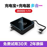 20000毫安大容量充电宝无线插头充电器二合一超薄迷你小巧便携适用苹果专用oppo小米手机pd快充1000000超大量