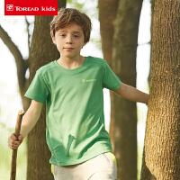 【1件2.5折:22元】探路者儿童T恤 春夏款童装男童户外弹力透气短袖T恤TTWK35120-D