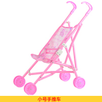 女孩过家家儿童婴儿小手推车宝宝仿真带公主娃娃玩具女童购物车