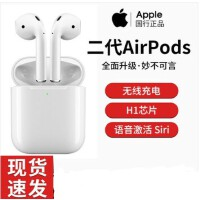 APPLE苹果 新airpods二代原装蓝牙无线耳机 iPhone 8/8P/XR/Max手机耳机 二代Airpods