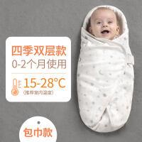 初生婴儿襁褓防惊跳宝宝抱被新生儿包被春秋睡袋包巾夏季用品