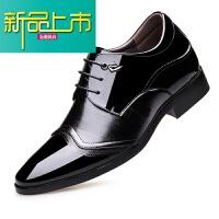 新品上市冬季加绒内增高皮鞋男8cm韩版cm婚礼结婚新郎英伦青年婚鞋12cm