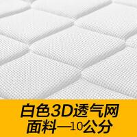 环保全椰粽可折叠床垫儿童偏硬棕榈1.8 2米2.2榻榻米椰棕床垫定做定制