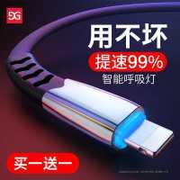 �O果����iPhone11充��器x手�C6s快充8plus�W充2米��dipad平板7p加�Lcd�S�xr三合一�_三�^多功能