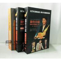 可货到付款!CCTV 赢在中国 全集 季 第二季 第三季 44DVD 创业学习视频 光盘