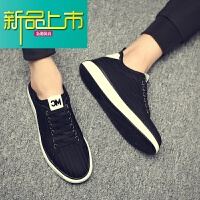 新品上市帆布鞋男鞋低帮学生韩版18新款潮流百搭休闲内增高懒人潮鞋秋季