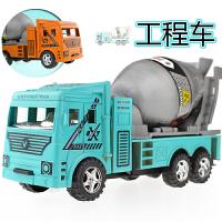 儿童小玩具 新款挖机创意工程车挖土机挖掘机吊车儿童玩具小孩玩具车男孩套装 水泥罐工程车 颜色随机