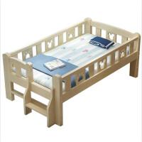 实木儿童床带护栏男孩女孩公主床小孩床加宽单人床婴儿床拼接大床BGJJMY165 150*80*40三面护栏 (送3E椰