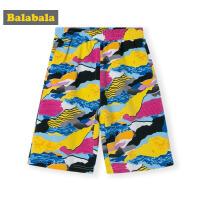 巴拉巴拉男童裤子儿童短裤男宽松新款夏装中大童休闲沙滩裤潮