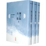 【新书店正版包邮】陈子龙全集 (明)陈子龙,王英杰纂 人民文学出版社 9787020068432