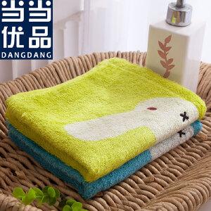 当当优品 竹纤维加厚毛巾135g对装 34*78 吸水面巾大童巾 卡通绣花