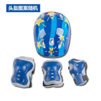 儿童轮滑护具滑板旱冰溜冰鞋自行车护具头盔套装滑冰护具