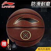 【疫情管制,发货无法保证时效】李宁 LI-NING 室内外PU材质篮球CBA比赛7号 蓝球 控球手感舒适LBQK-04