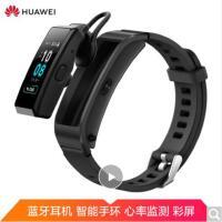 华为手环 B5 (蓝牙耳机+智能手环+心率监测+彩屏+触控+压力监测+Android+IOS通用+运动手环) 运动版
