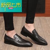 新品上市春季休闲皮鞋男英伦韩版商务男鞋真皮鞋男一脚蹬型师皮鞋潮