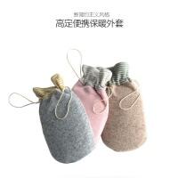 充电热水袋热宝注水暖水袋电暖宝可爱��宝宝热敷肚子毛绒暖手宝女