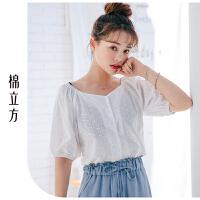 白色纯棉衬衫女装设计感小众棉立方2019夏季新款韩版时尚镂空衬衣