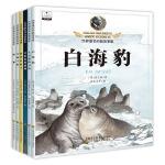 世界著名科普故事集 全六册 会唱歌的蟋蟀+白海豹+池塘+大自然的日历+松鸡红脖子+雪地寻踪