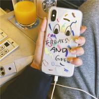 手绘涂鸦童心大眼iphoneXs max透明7 8P手机壳6 iPhone6/6S (4.7寸)