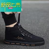 新品上市冬季潮鞋男百搭休闲板鞋子男士内增高鞋cm韩版潮流高帮男鞋8cm