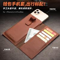 包邮 洽利 iphone 11 Pro Max 手机套 iphone11 真皮 插卡 苹果11 手机 收纳 钱包款 手
