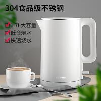康佳电热水壶304不锈钢水壶烧水壶1.7L大容量家用自动断电开水壶