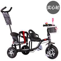 双人三轮车1-2-6岁大号脚踏车双胞胎婴儿推车自行车小孩童车